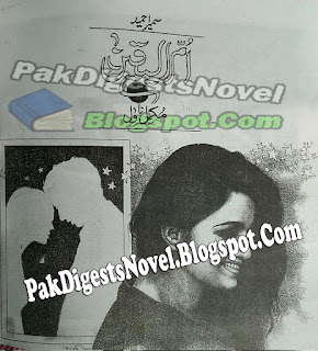 Um Ul Yaqeen (Mukmal Novel) By Sumaira Hameed Pdf Free Download