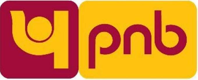पीएनबी ने होम लोन पर ब्याज दरों में की कटौती