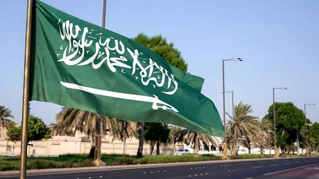 Official Circular from Supreme Council to Abolish Flogging as form of Punishment in Saudi Arabia - Saudi-Expatriates.com-