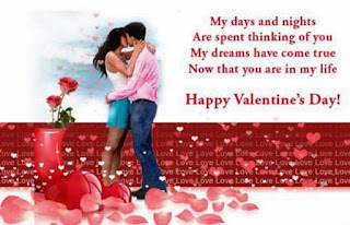 Romentic Happy Valentine Day Quotes Images