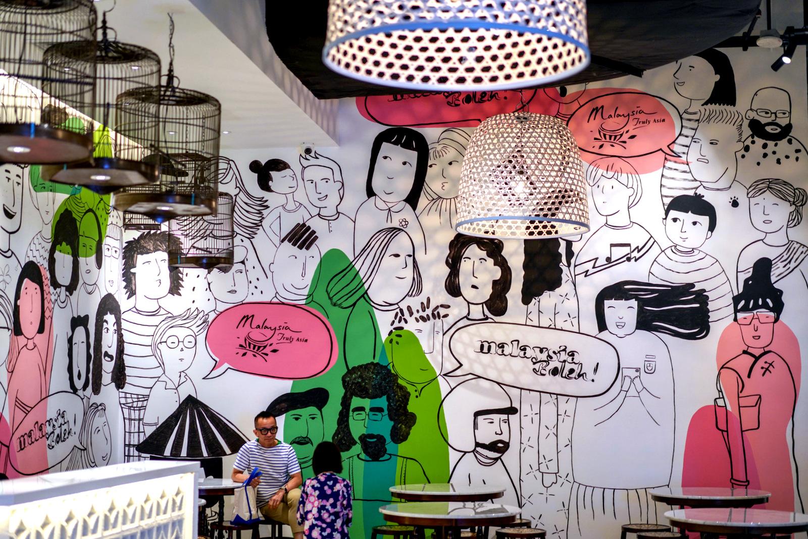 malaysia boleh @ shoppes at four seasons place
