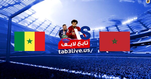 مشاهدة مباراة المغرب والسنغال بث مباشر اليوم 2020/10/09  مباراة ودية