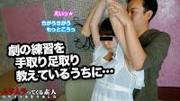 muramura 051915_231