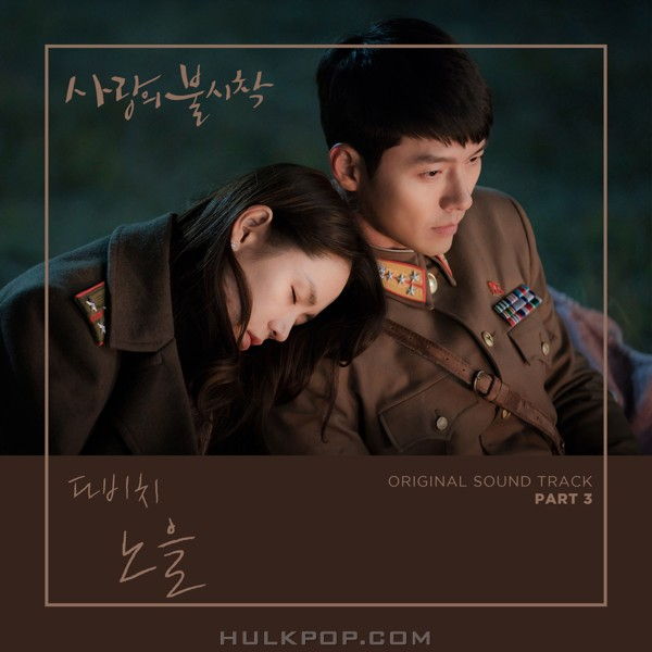 DAVICHI – Crash Landing on You OST Part.3