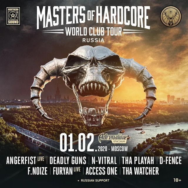 Masters of Hardcore в клубе Adrenaline Stadium