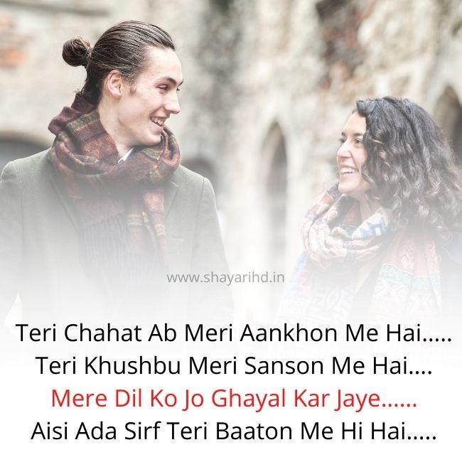 Hindi Shayari Love Romantic in English