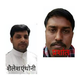 shailesh-anthony-jdu-leader