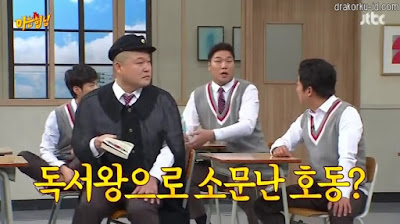 Knowing Brother Episode 99 Subtitle Indonesia