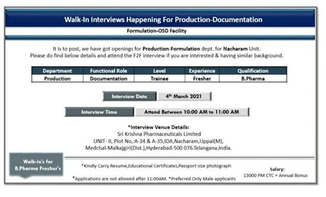 Sri Krishna Pharma | Walk-in interview for freshers on 4th Mar 2021