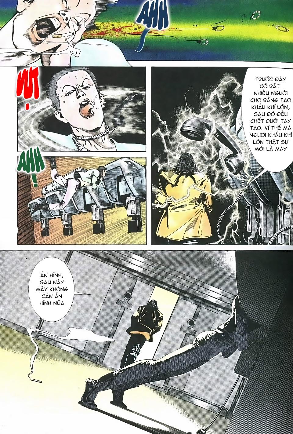 Thần Vương God Machine