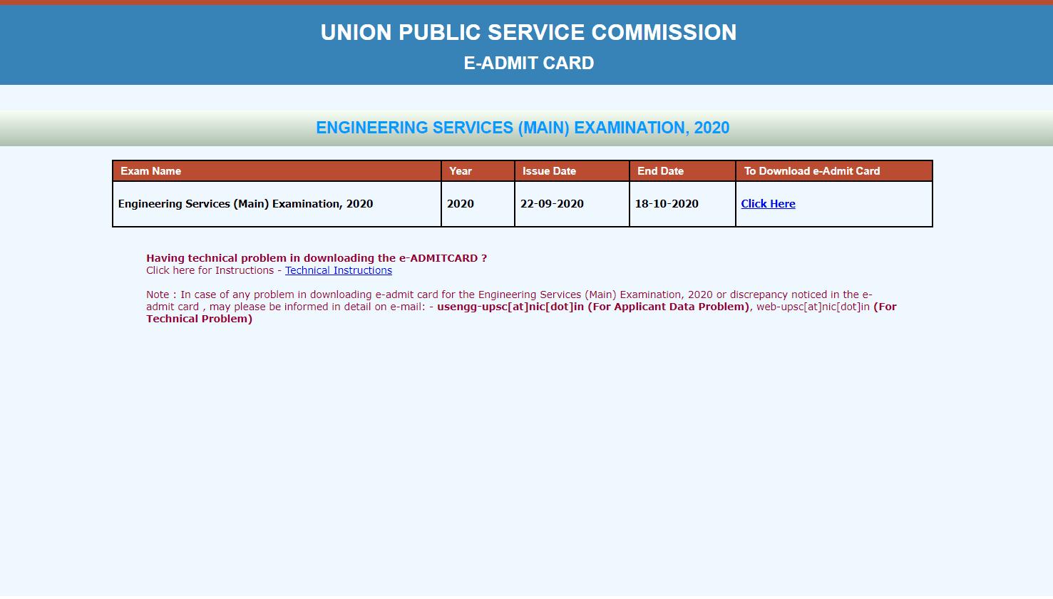 UPSC Engineering Services (Main) Examination
