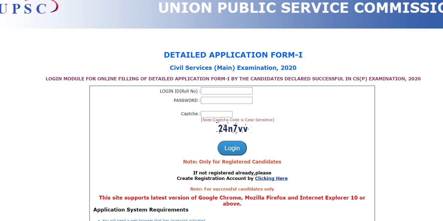UPSC CSE 2020 DAF