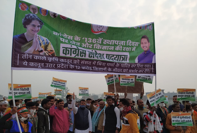 Congress Sandesh Yatra came out in Bakshi Ka Talab