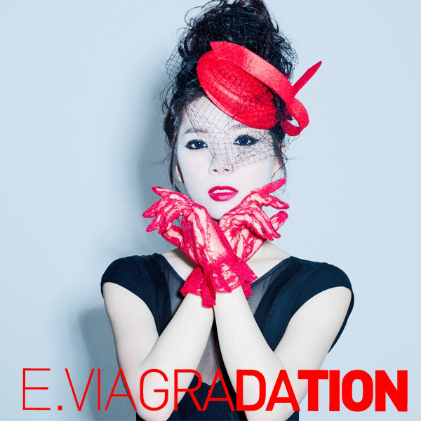 [EP] E.via – E.Viagradation Part 1 (Black & Red) (FLAC)