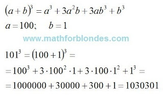 Cube of 101. 101 cubed. Cube of sum. Mathematics For Blondes.