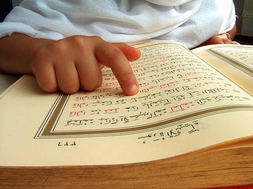 Semua BISA di RAIH jika dekat Al-Qur'an