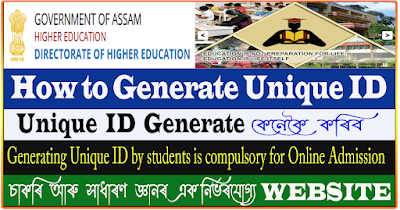 How to Generate Unique ID on DHE Assam