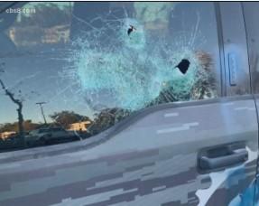 Burglars vandalized bike stores in California, made away with several bikes - Shopping News
