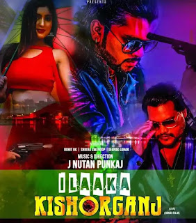 Top 10 bengali movie download website name list 2020