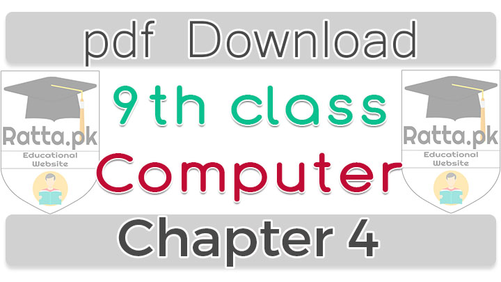 9th Class Computer chapter 4 Storage Devices Notes pdf