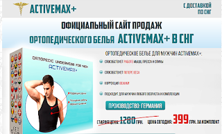 https://luckproduct.ru/activemax2/?ref=275948&lnk=2070144