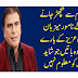 Things you may not know about Tariq Aziz