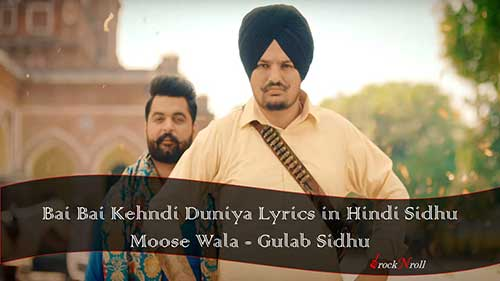 Bai-Bai-Kehndi-Duniya-Lyrics-in-Hindi-Sidhu-Moose-Wala-Gulab-Sidhu