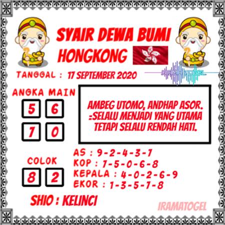 Syair Dewa Bumi HK Kamis 17 September 2020