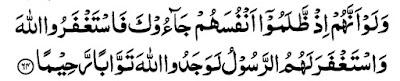Hajj_Umrah_Ki_Niyat_ki_Dua