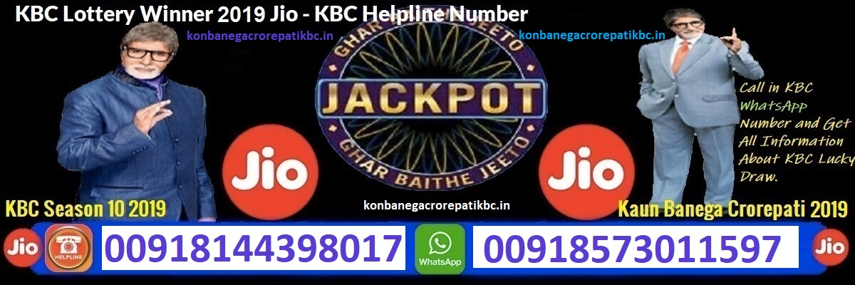 Kaun Bane ga Crorepati: KBC 35 Lakh Lottery