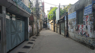 Qayet Tuly Lane