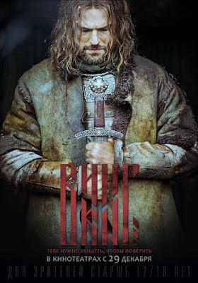 Viking 2016 DVD R2 PAL Spanish