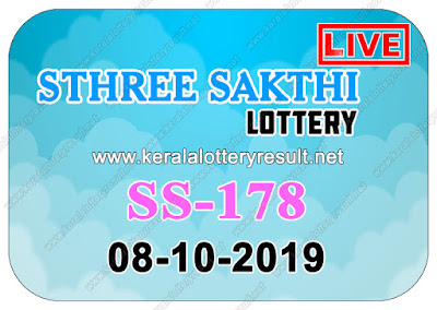 kerala lottery result, kerala lottery kl result, yesterday lottery results, lotteries results, keralalotteries, kerala lottery, keralalotteryresult,  kerala lottery result live, kerala lottery today, kerala lottery result today, kerala lottery results today, today kerala lottery result, Sthree Sakthi lottery results, kerala lottery result today Sthree Sakthi, Sthree Sakthi lottery result, kerala lottery result Sthree Sakthi today, kerala lottery Sthree Sakthi today result, Sthree Sakthi kerala lottery result, live Sthree Sakthi lottery SS-178, kerala lottery result 08.10.2019 Sthree Sakthi SS 178 08 October 2019 result, 08 10 2019, kerala lottery result 08-10-2019, Sthree Sakthi lottery SS 178 results 08-10-2019, 08/10/2019 kerala lottery today result Sthree Sakthi, 08/10/2019 Sthree Sakthi lottery SS-178, Sthree Sakthi 08.10.2019, 08.10.2019 lottery results, kerala lottery result October 08 2019, kerala lottery results 08th October 2019, 08.10.2019 week SS-178 lottery result, 08.10.2019 Sthree Sakthi SS-178 Lottery Result, 08-10-2019 kerala lottery results, 08-10-2019 kerala state lottery result, 08-10-2019 SS-178, Kerala Sthree Sakthi Lottery Result 08/10/2019, KeralaLotteryResult.net