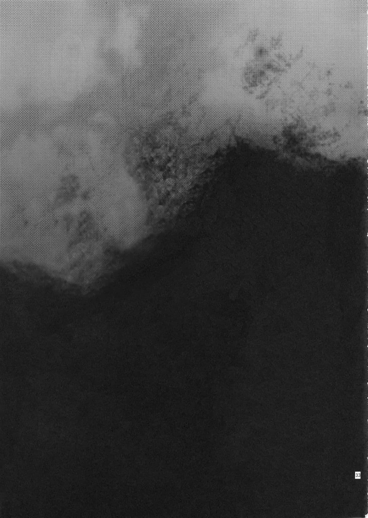 อ่านการ์ตูน (C83) [Ikujinashi no Fetishist] Eros&Agape (Fate hollow ataraxia) ภาพที่ 32