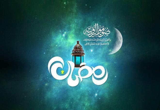 امساكية رمضان 1435 فى مصر وجميع الدول العربية