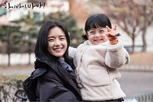 [K-drama] Hi Bye Mama!