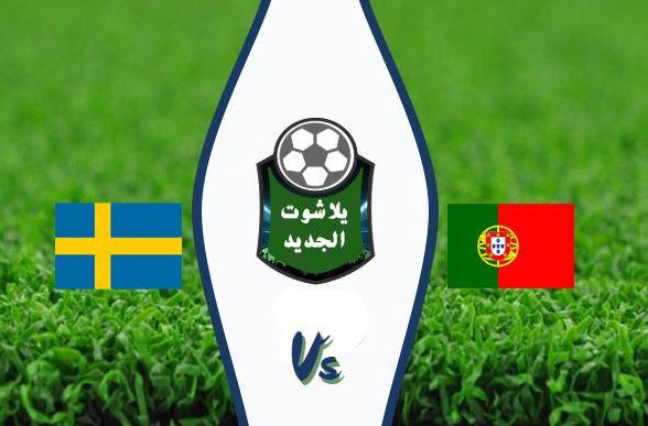 نتيجة مباراة البرتغال والسويد اليوم الاربعاء 14 اكتوبر 2020 دوري الامم الاوروبية