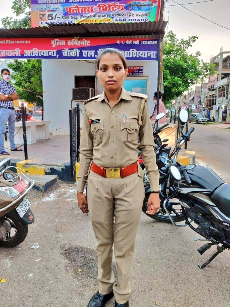 Female soldier reprimanded for si violating rules