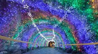 South Korea Honeymoon Package cave