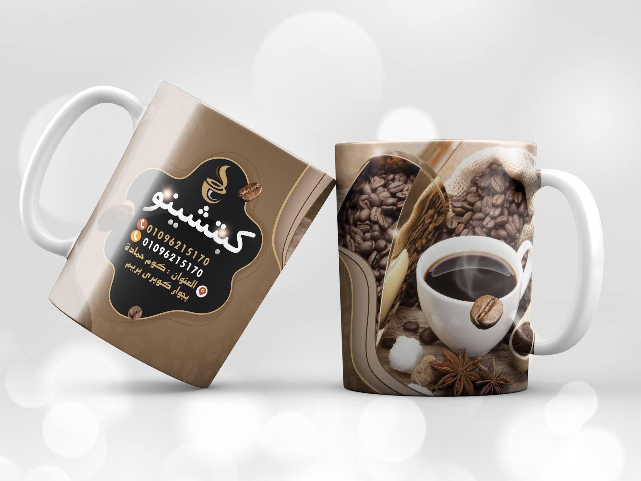 Download printing designs on mugs and mugs, group No. 1, free download