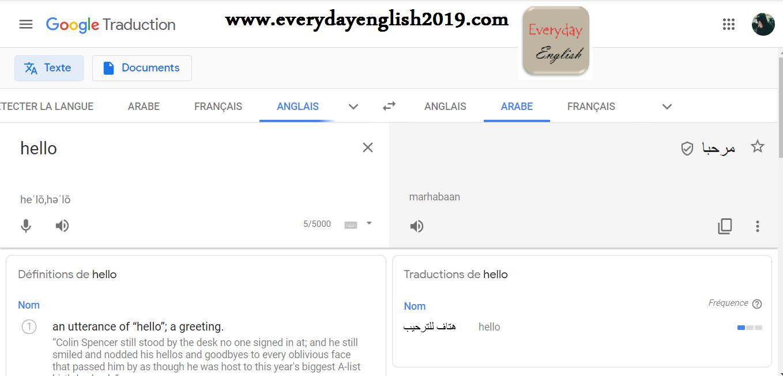 جدول واجهه المستخدم سهل التحكم ترجمة الاسماء من عربي الى انجليزي قوقل Dsvdedommel Com