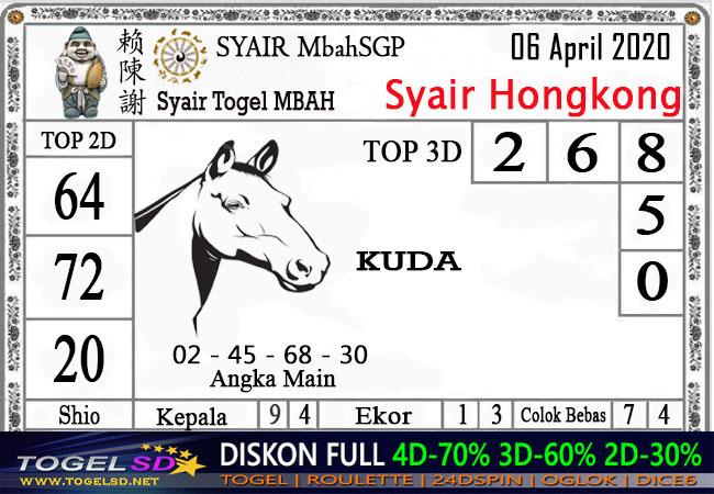 Prediksi Togel Hongkong Senin 06 April 2020 - Syair Mbah HK