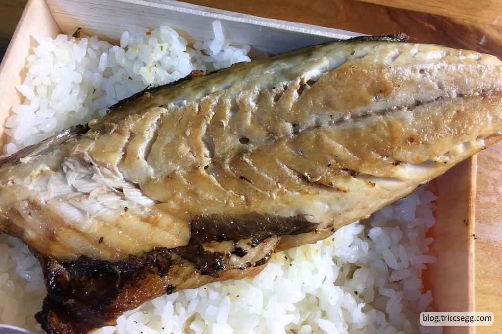 川島家檸香挪威鯖魚(1).jpg