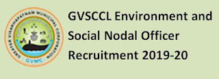 GVSCCL Environment and Social Nodal Officer Recruitment 2019-20