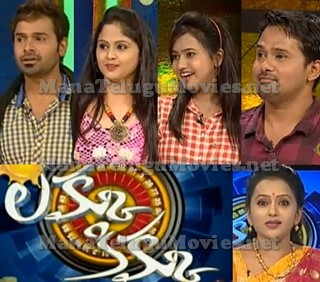 Suma's Lakku Kikku Show – 18th May with Gangatho Rambabu Team