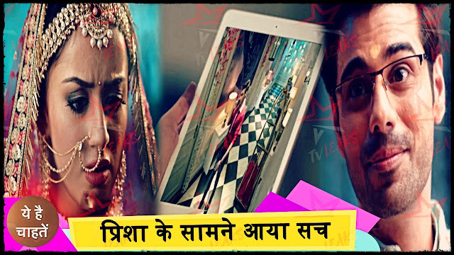 Future Story: Rudraksh's shocking marriage deal for Prisha in Yeh Hai Chahatein