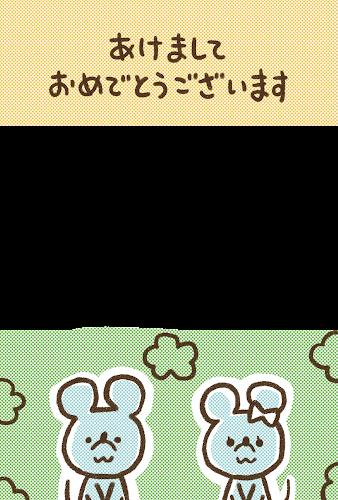 挨拶をするネズミの夫婦のゆるかわ年賀状(子年・写真フレーム)