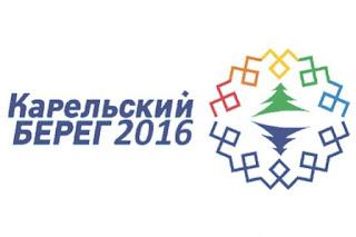 Представители РМЦ и НАУМИР проведут учебную сессию на тему финансовой грамотности в сфере кредитной кооперации на слете «Карельский берег»