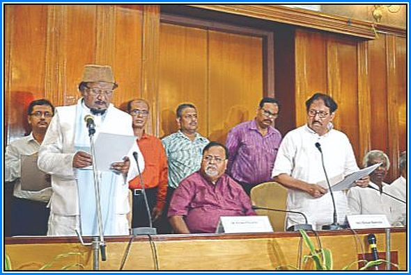 West Bengal Legislative Assembly oath taking ceremony