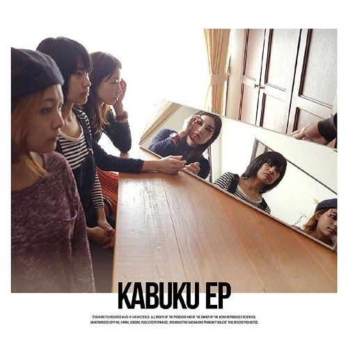 Download トリコ KABUKU EP rar, zip, flac, mp3, hires